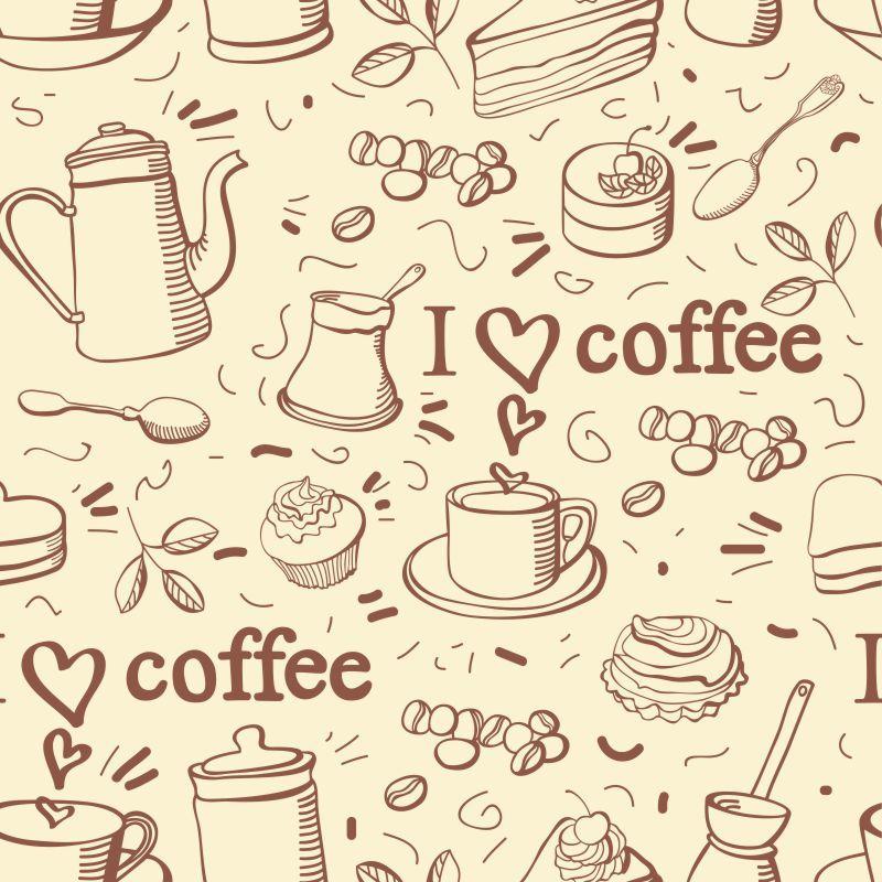 Papel-de-Parede-Cozinha-Love-Coffee