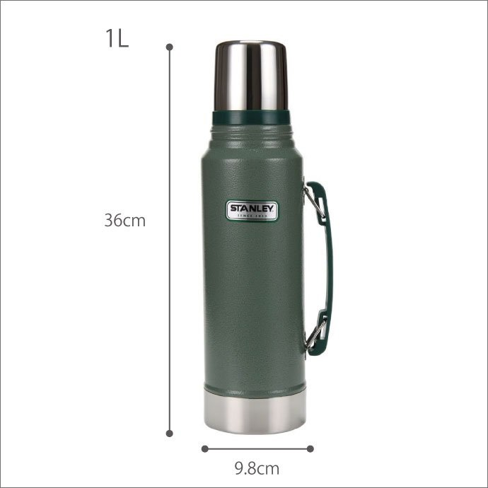 medidas-garrafa-termica-stanley-classic-1