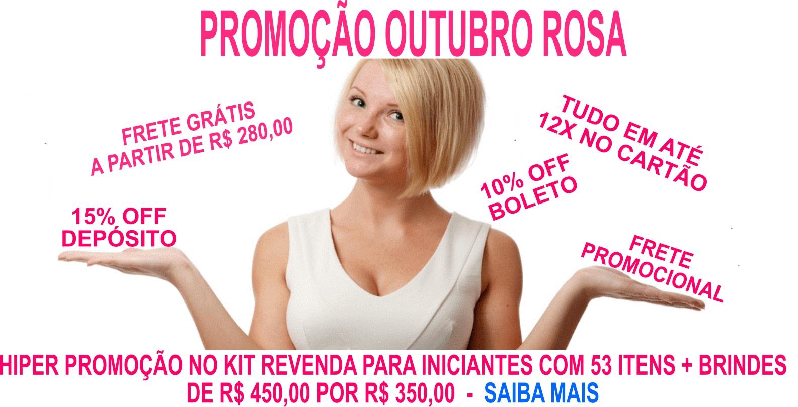 Promoção Outubro Rosa 2021