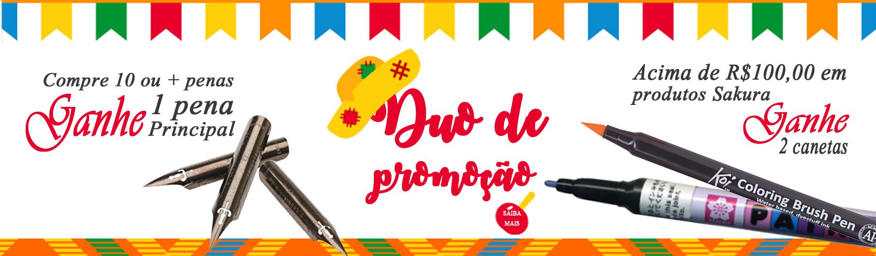 DUO PROMOCAO 2017