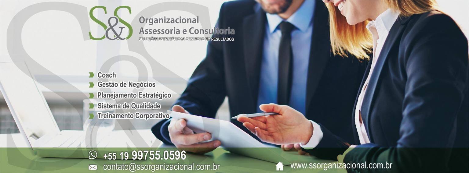 ssorganizacional.com.br