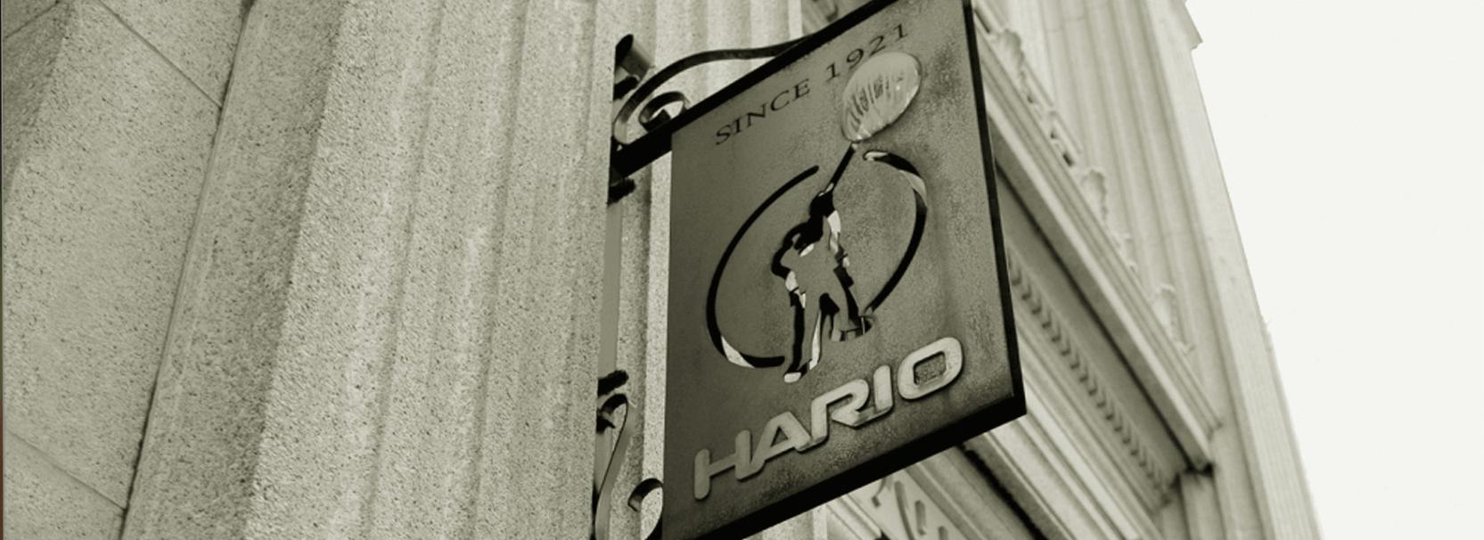 Marca-Hario