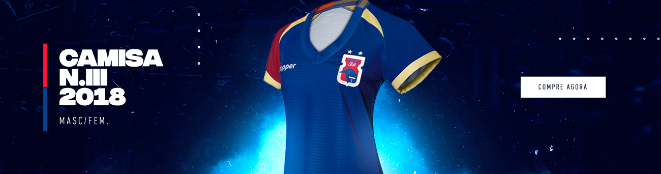 Camisa Oficial III 2018