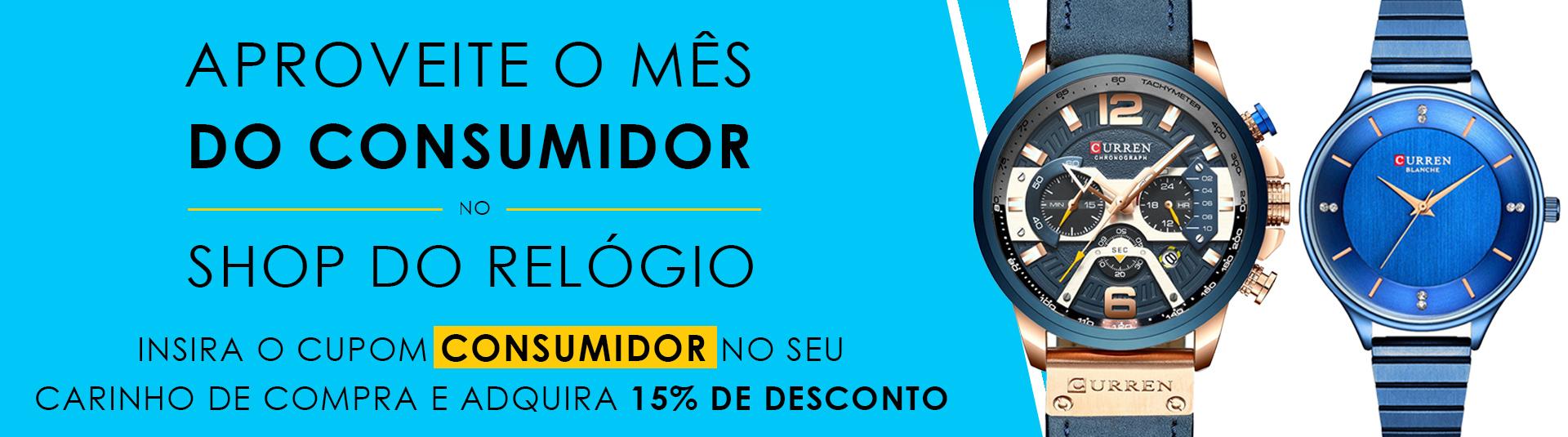 Banner Mês do Consumidor