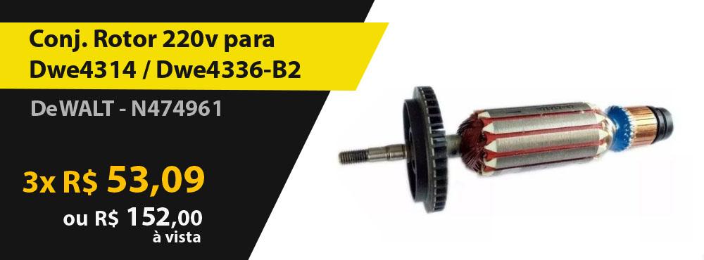N474961 - Rotor
