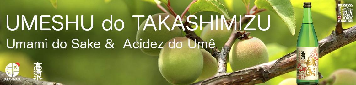 Takashimizu Ume
