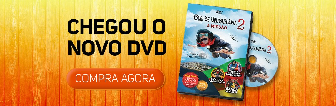 NOVO DVD