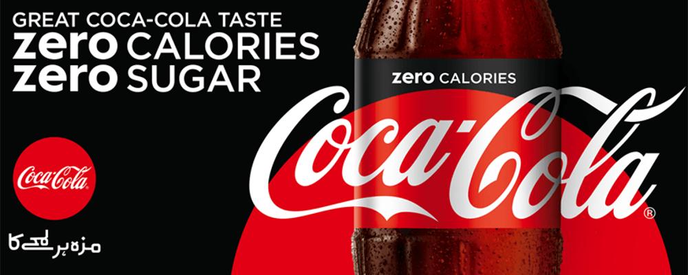 coca zero