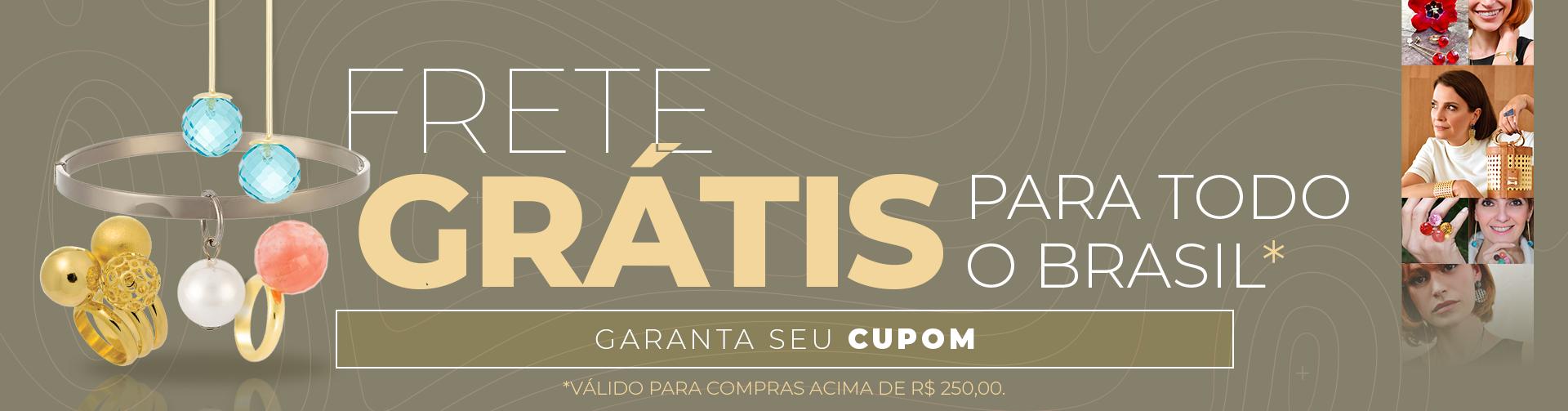 FRETE GRÁTIS - CUPOM - INBOUND FIXA