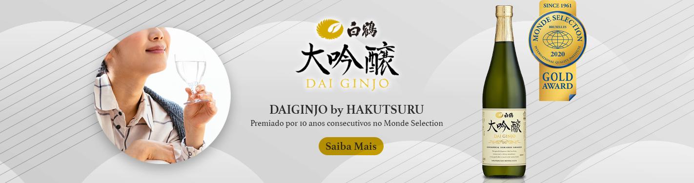 Hakutsuru Daiginjyo