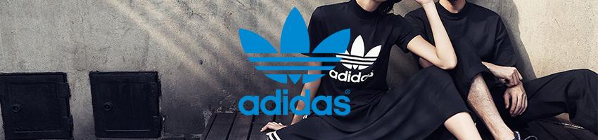 Adidas Vestuario 1