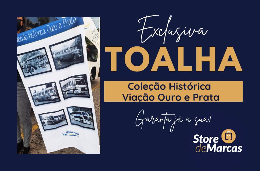 Toalha de Praia Coleção Histórica