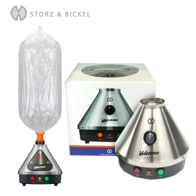 Vaporizador de Ervas Volcano Digit - Storz & Bickel