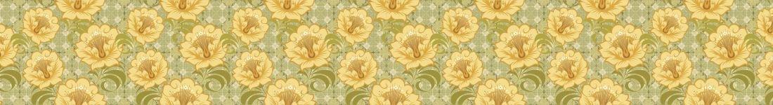 Papel de Parede Flores Amarelas