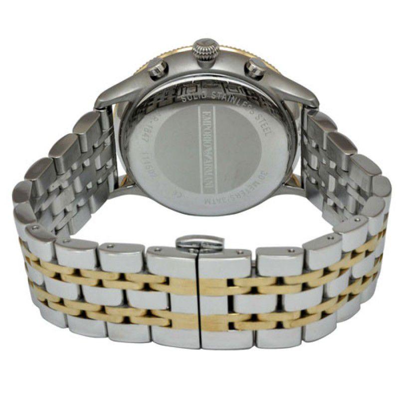 fb00bb842db Relógio Masculino Empório Armani AR1847 Prata e dourado - Mimports ...