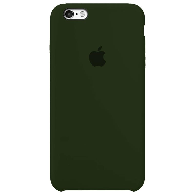 Case Capinha Verde Bandeira para iPhone 6 e 6s de Silicone