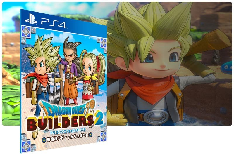 Banner do game Dragon Quest Builders 2 para PS4