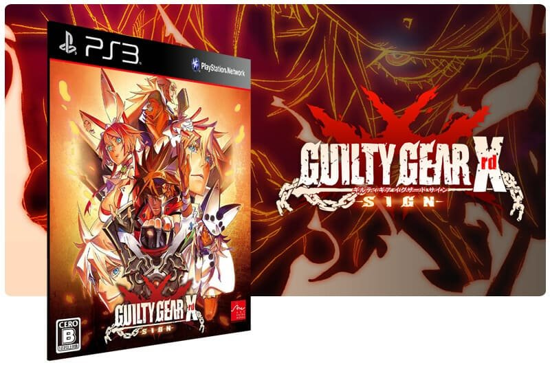 Banner do game Guilty Gear Xrd Sign para PS3