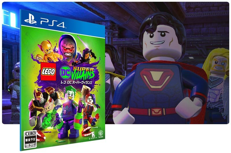 Banner do game LEGO DC Super Villains para PS4