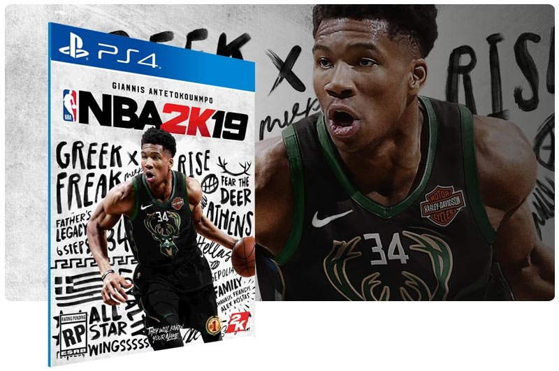 Banner do game NBA 2K19 em mídia digital para PS4