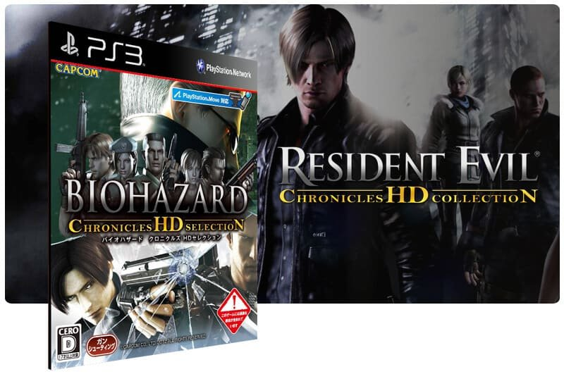 Banner do game Resident Evil Chronicles HD Collection para PS3