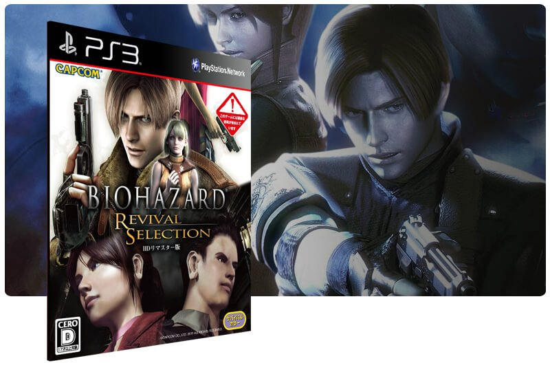 Banner do game Resident Evil Code Veronica X + Resident Evil 4 para PS3