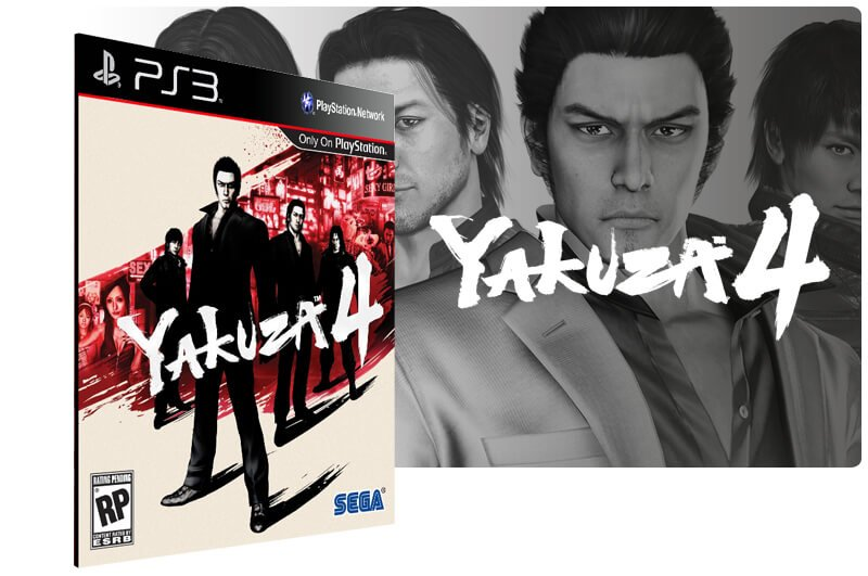 Banner do game Yakuza 4 para PS3