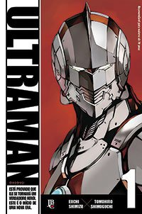 ULTRAMAN-1-JBC