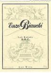 Vinho Enzo Bianchi
