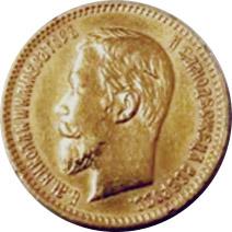 brasão de ouro
