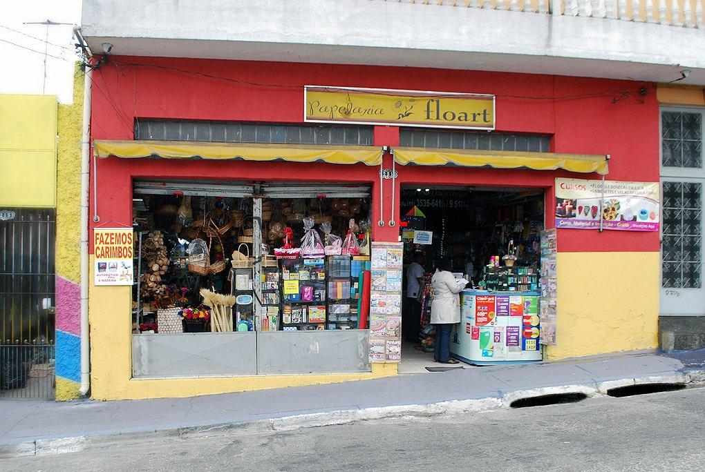 Frente da loja Floart - unidade Guaianases