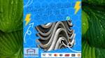 FORNECEDOR MATERIAL DE CONSTRUÇÃOTELHA ETERNIT 2.44 X 1.10 (5MM) (81) 9090 32640348 Ligue Gratis aceitamos Ligações a Cobrar ou