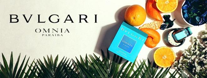 perfume-feminino-bvlgari-omnia-tourmaline-paraiba