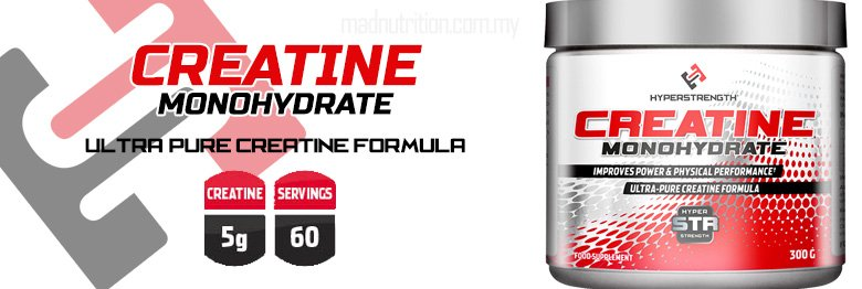 Creatine Monohydrate (300g) - HyperStrength