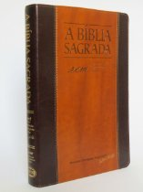 A Bíblia Sagrada Capa Marrom  - RCM