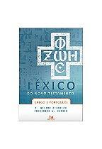 Léxico do Novo Testamento - Grego/Português