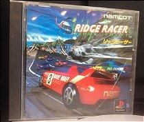Game Ridge Racer 1 PlayStation 1 Ps 1 Original