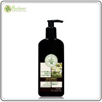 Shampoo Natural de Camomila Multivegetal - Cabelos Claros