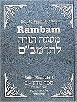 Sefer Hamadá - Mishnê Torá 2