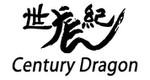 Century Dragon