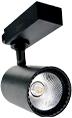 Spot LED Trilho Eletrificado