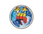 Sengso / Shengshou