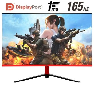 "Monitor Gamer 27"" Curvo 1ms 165hz Display Port HDMI USB 27HQ-LED RGB R3000 HQ271M165HC"