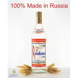 RUSSKAYA VODKA RUSSA 500ML