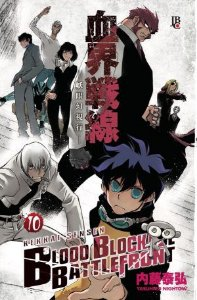 Blood Blockade Battlefront Vol. 10 - Pré-venda