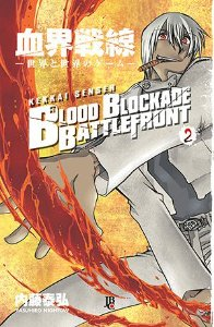 Blood Blockade Battlefront Vol. 2 - Pré-venda