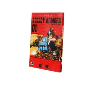 Bullet Armors Vol. 1