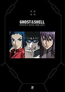 Ghost In the Shell: Perfect Book - Pré-venda