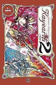 Guerreiras Mágicas de Rayearth Vol. 4 - Pré-venda