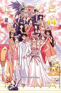 Love Hina Vol. 14 - Pré-venda